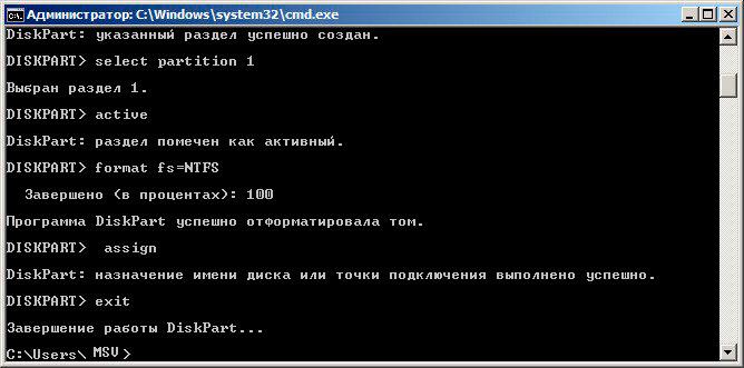 diskpart7