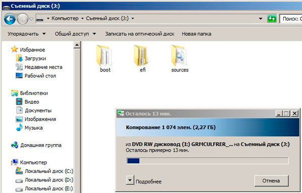 Как из dvd диска сделать загрузочную флешку - Rwxchip.ru