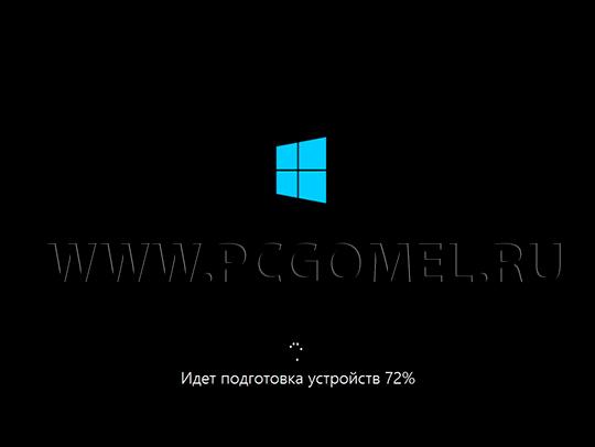 windows-8-13