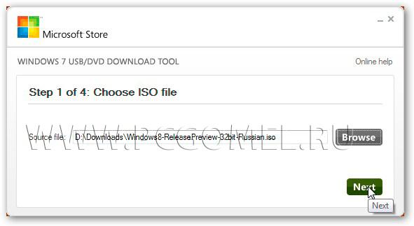 Создаем загрузочный носитель с дистрибутивом операционной системы Windows 8