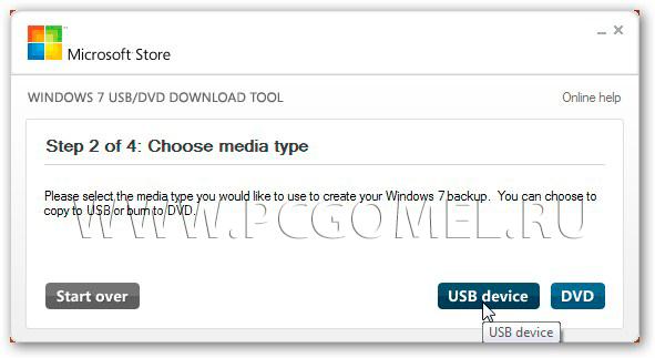 загрузочный носитель с дистрибутивом операционной системы Windows 8