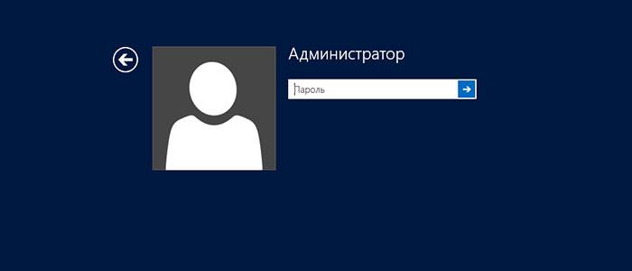windows 8.1 как отключить пароль при пробуждении компьютера