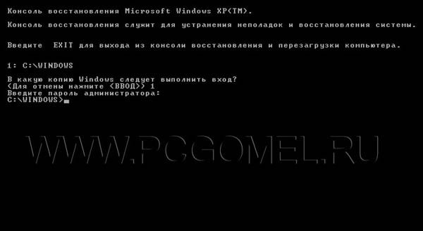 NTLDR is missing — Инструкция по решению проблемы