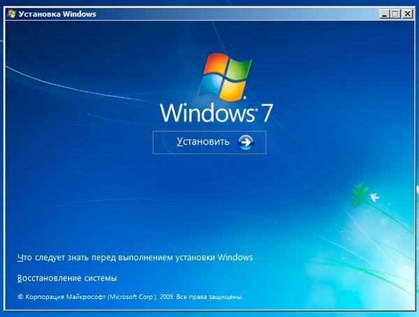 ntldr is missing windows7