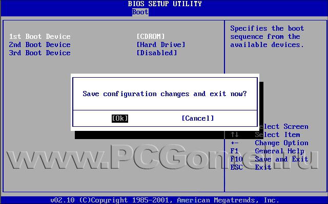 Загрузка компьютера с usb флешки