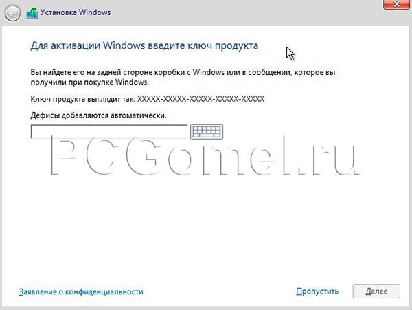 Как установить Windows 10 на ПК или Ноутбук