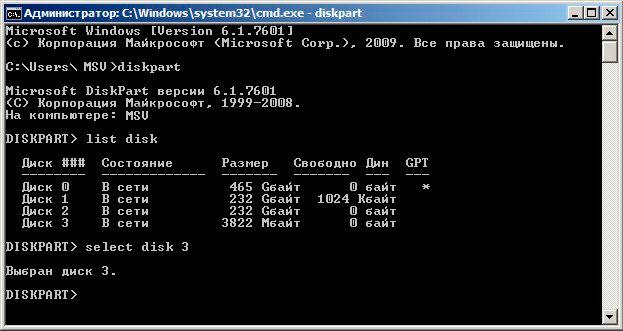 Как создать загрузочную флешку Windows 7