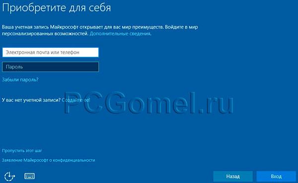 kak_ustanovit_windows10_11