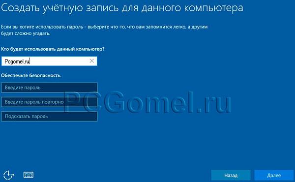 kak_ustanovit_windows10_12
