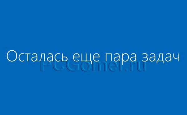 kak_ustanovit_windows10_13