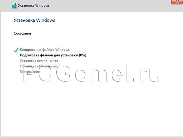 Как установить Windows 10 на компьютер