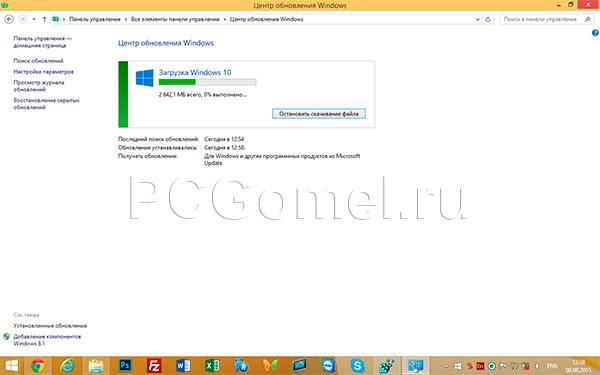 Ошибка 0x80070002-020016 при обновлении до Windows 10