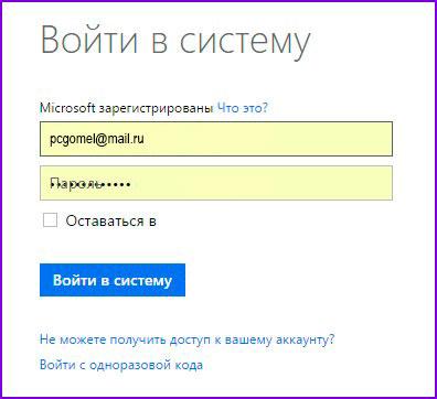 Как скачать ISO образы Windows 10 с официального сайта Microsoft